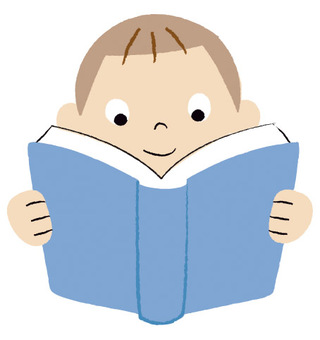 독서하는 어린이