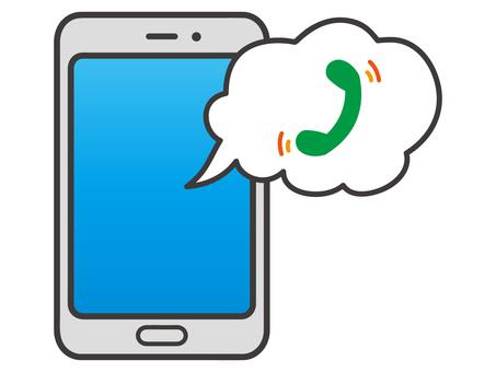 Incoming smartphone