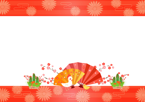 Japanese style of Rooster Year 9