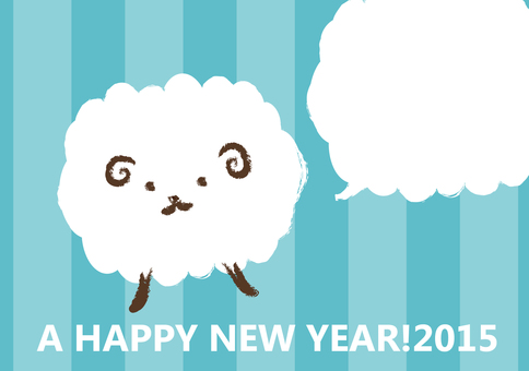 Sheep's New Year cards -3