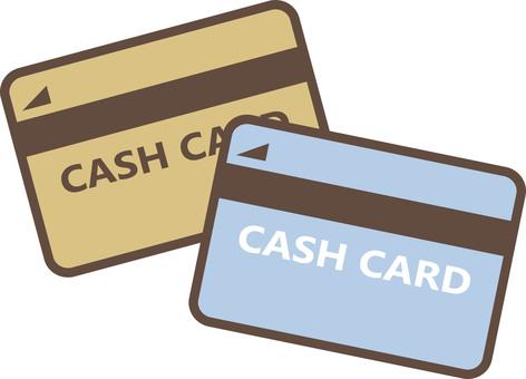 Cash card (2)