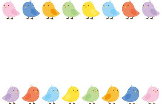 Frame_Bird
