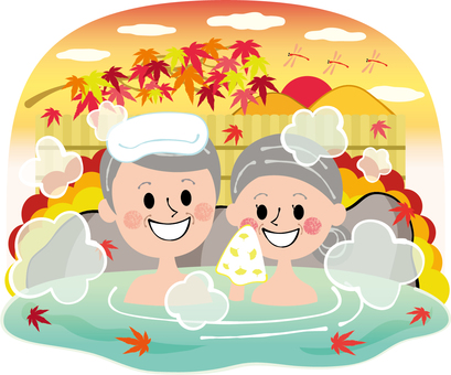 Autumn hot spring background with grandfather Grandmother