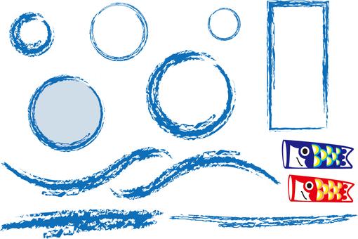 Koinobori and blue frame