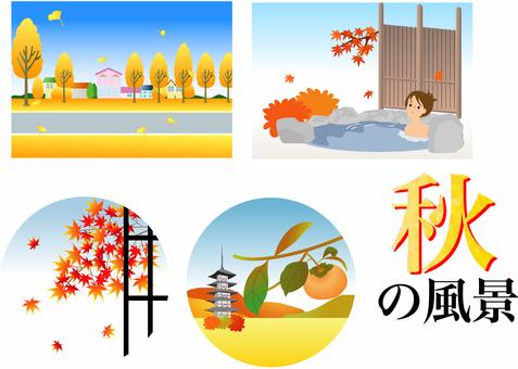秋の風景のイラスト