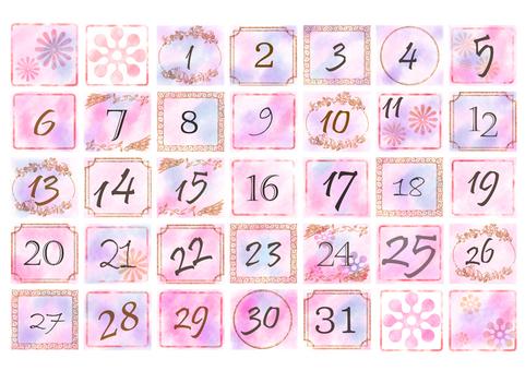 Date sheet (Orange · Flower)