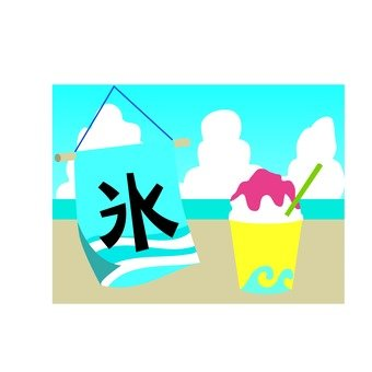 Sea and shaved ice icon