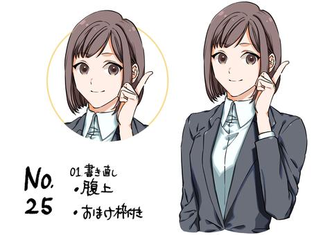 OL山田さん25補足