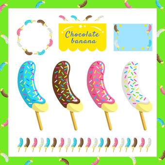 Chocolate banana illustration set