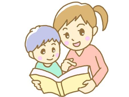 與父母和孩子讀書