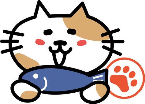 Eating cat 2