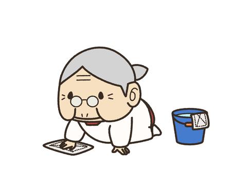 奶奶(清潔·地板擦拭