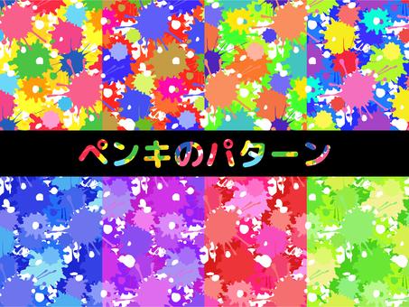 Paint pattern _ pattern sample