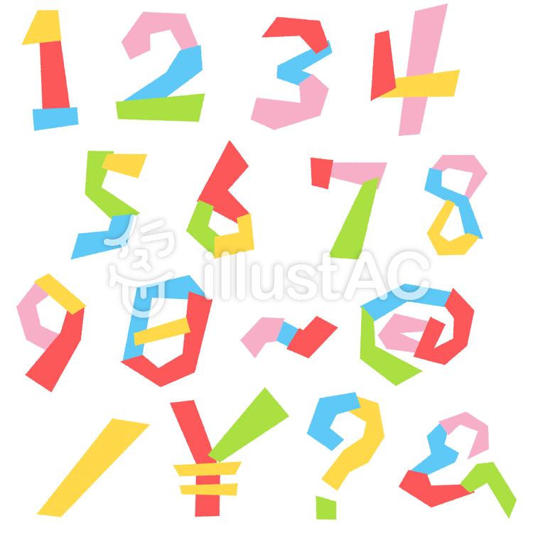 ゆる文字数字と記号セット5a