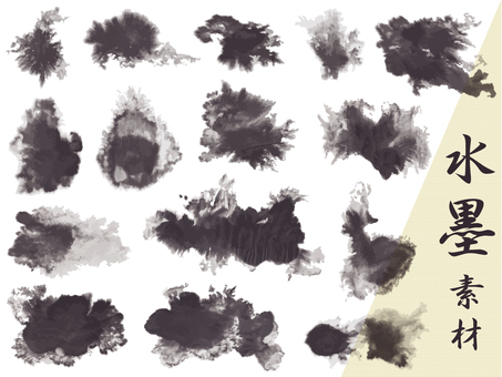 Ink Material 1