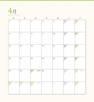 Simple calendar April 2020