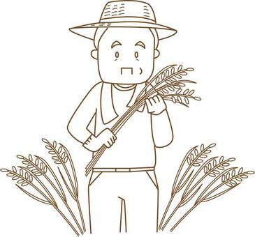 Rice reaping men