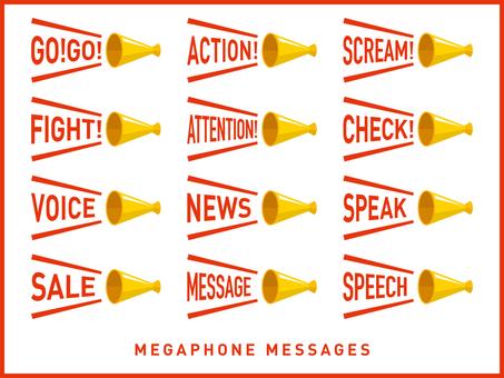 Megaphone set-01