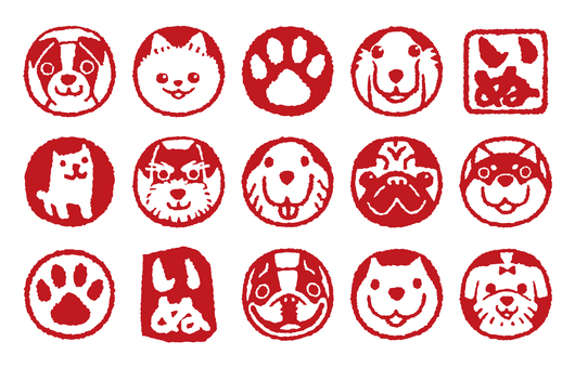Dog stamp Various