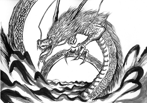 The dragon of the sea of clouds