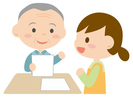 서류를 보는 할아버지와 여성