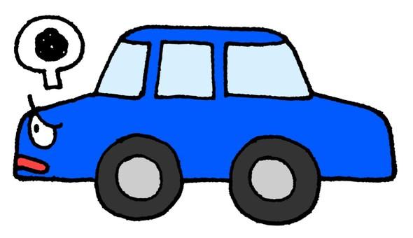 Car Character