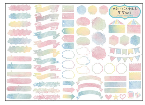 Watercolor · pastels balloons and tags