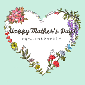 Mothers day card background green