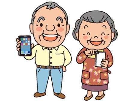 노인 부부와 스마트 폰