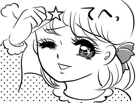 Girl cartoon cute remorse