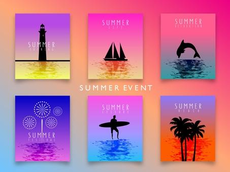 L-0225 : 여름 이벤트