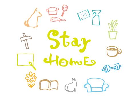 StayHome5