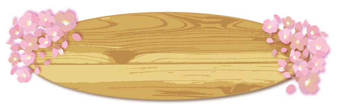 Sakura frame wood grain illustration