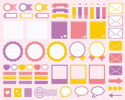 Stationery Various ♡ Part 2