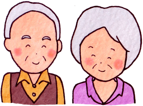 Old couple (smile)