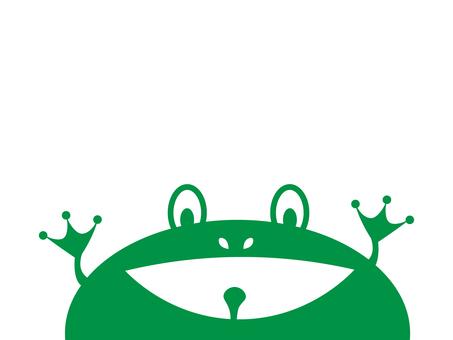Frog to Banzai