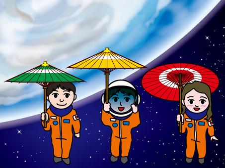 Put umbrella (13) Japanese umbrella with space suit
