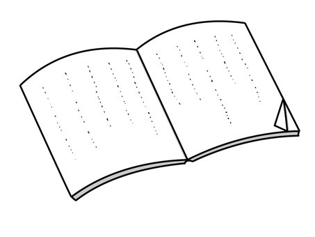 Book (vertical writing)