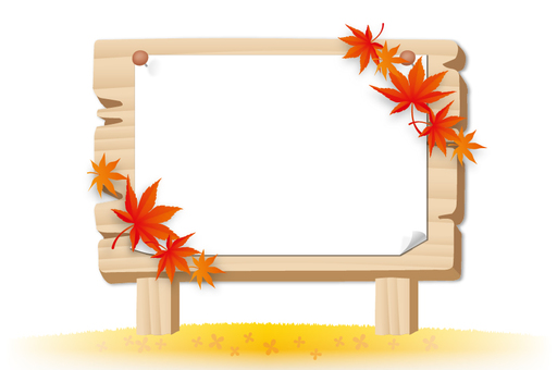 Kanban autumn