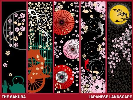 Design: Spring Item 5