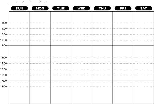 Weekly schedule Sunday beginning
