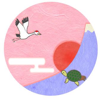 Fuji, crane and turtle