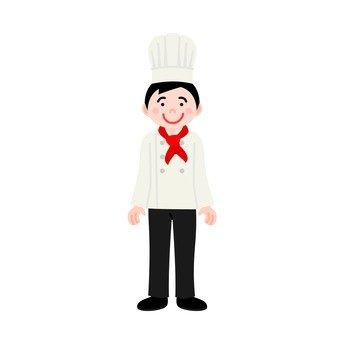 Chef's whole body 1