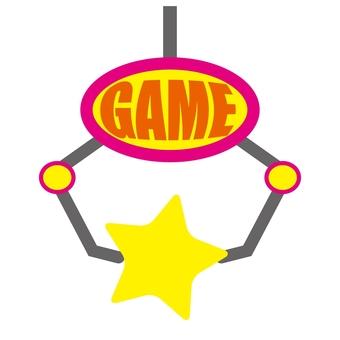 Crane game 02