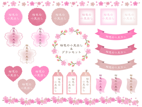 Illustration of spring _ cherry blossom _ pink frame