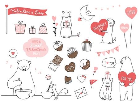 동물들의 발렌타인