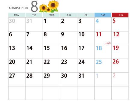 カレンダー8月イラストひまわり