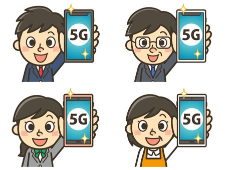 購買智能手機13_5G