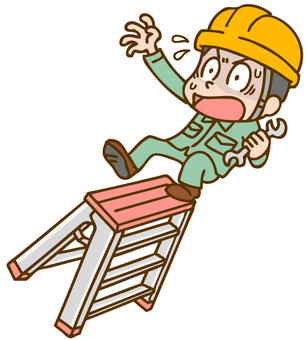 Workers' accident (fall accident from the stepladder)