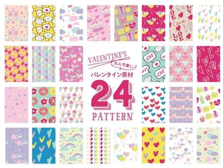 성인 귀여운 발렌타인 소재 24 패턴